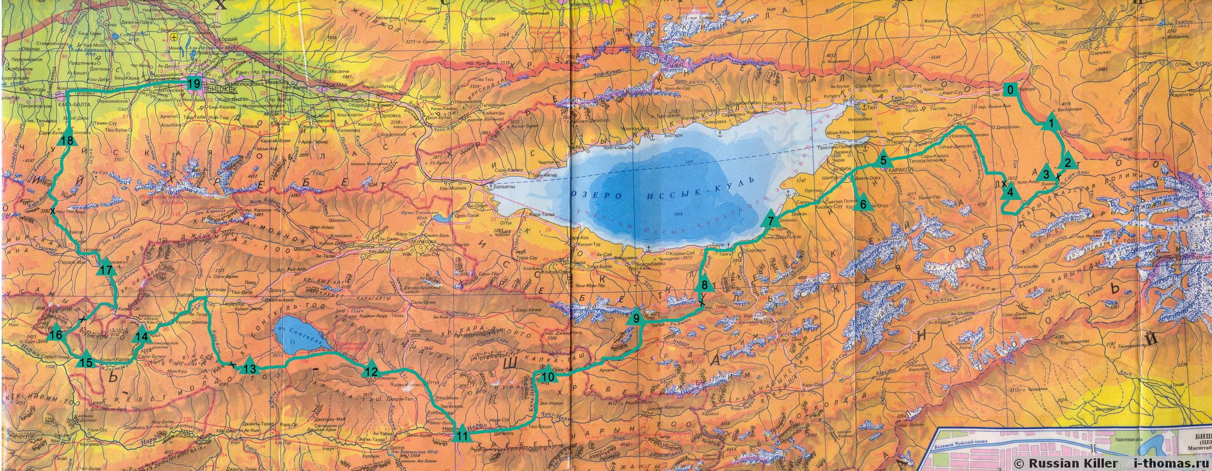 Tian Shan Mountains Map - #GolfClub